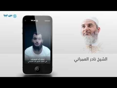 بالفيديو.. المباحث العامة تكشف عن المتورطين في اغتيال الشيخ نادر العمراني