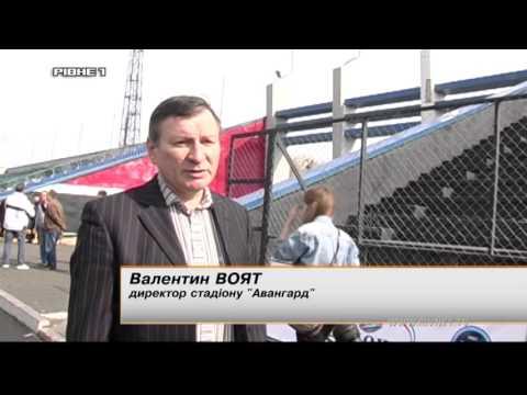 """На реставрацію стадіону """"Авангард"""" витратять 100 мільйонів гривень [ВІДЕО]"""