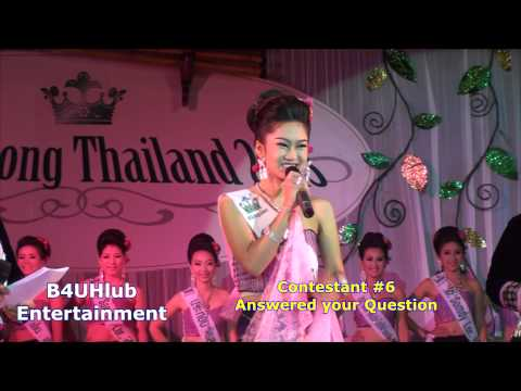 Hmong Miss Hmong Thailand 2013 - Beautiful Contestant #6 The Best Answer of the Night (New HD)