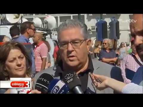 Συμπλοκές  στην πορεία εναντίον της στρατιωτικής συμφωνίας Ελλάδας-ΗΠΑ| 05/10/2019 | ΕΡΤ