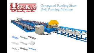 Roofing Corrugated Sheet Roll Forming Machine youtube video