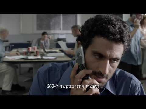 סרטי סקס לצפייה ישירה - http://www.edb.co.il/title/t0027743/ - קדימון טריילר לסרט הישראלי