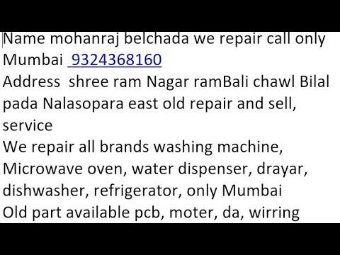 National Microwave INVERTER NN-K580MF problem rapair call only Mumbai9324368160