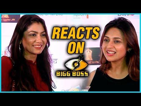 Divyanka Tripathi And Sriti Jha Reacts On Bigg Bos