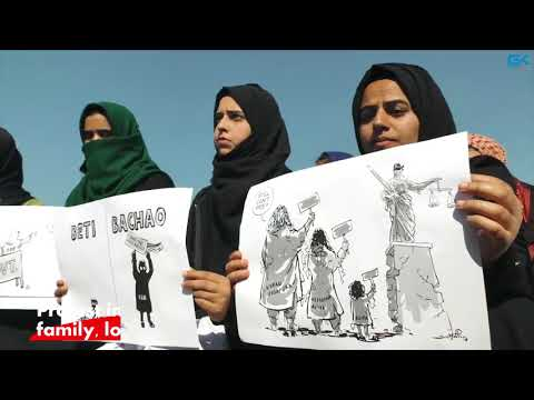 Protest in Srinagar to extend support to Asifa's family,
