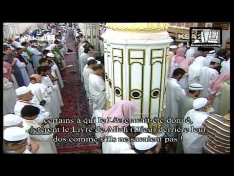 العشر ركعات الأولي الليلة الأولي تراويح الحرم المدني رمضان 1432 هـ – الشيخ قاسم
