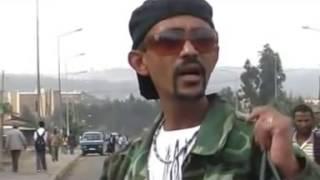 ETHIOPIA TIGRIGNA MUSIC MUSIC 2011