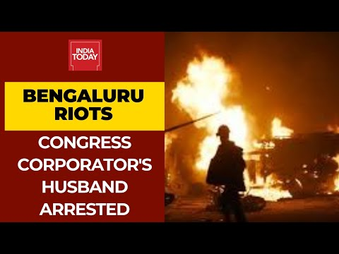 Bengaluru Riots: Police Arrest Kaleem Pasha, Husband Of Congress Corporator Irshad Begum