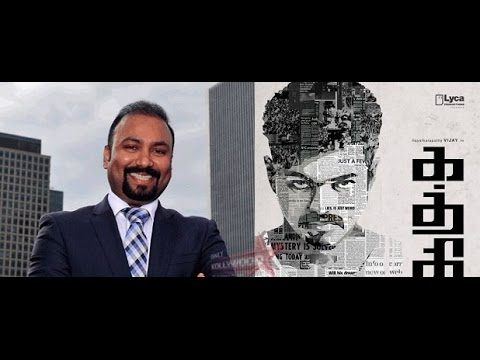 Who is Lyca? Do they support Sri Lanka Govt? Find out | Kaththi Movie Problem | Vijay, AR.Murugadoss
