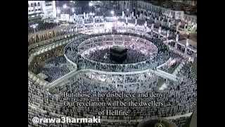 صلاة التهجد والقيام من الحرم المكي ليله 21 رمضان 1434 للشيخ سعود الشريم وعبدالرحمن السديس