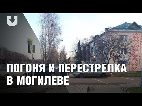 Видео захвата грабителя банка в Могилеве - DomaVideo.Ru
