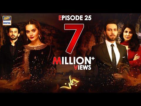 Jalan Episode 25 [Subtitle Eng] - 25th November 2020 - ARY Digital Drama