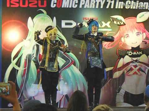 World Cosplay Summit 2014 Thai regional round – Chiang Mai – Team 3 Vocaloid Arrest Rose