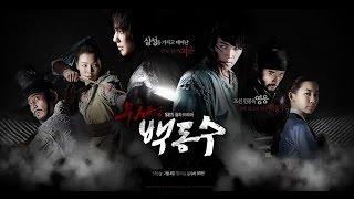 Nonton Warrior Baek Dong Soo Eng Sub Ep 19 Film Subtitle Indonesia Streaming Movie Download