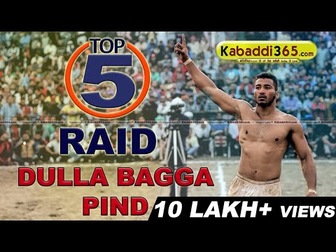 Top 5 Raid Dulla Bagga at Kabaddi Tournament