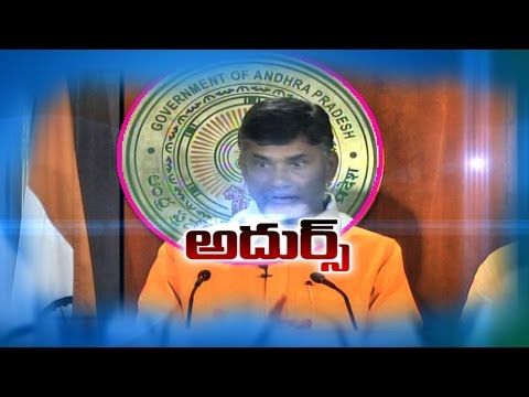 AP CM Chandrababu Naidu International Look : TV5 News