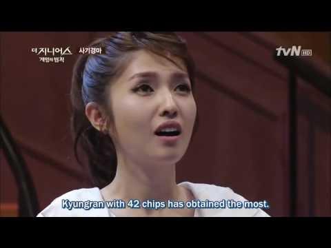 The Best of Kim Kyungran - The Genius Season 1