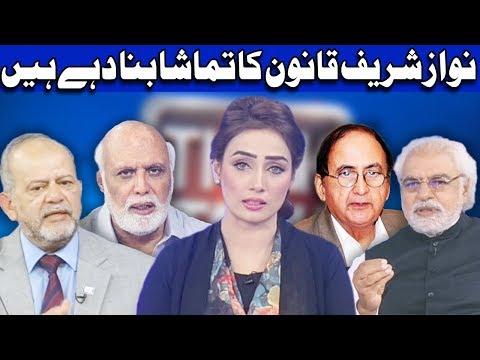 Think Tank With Syeda Ayesha Naaz   8 July 2018   Dunya News