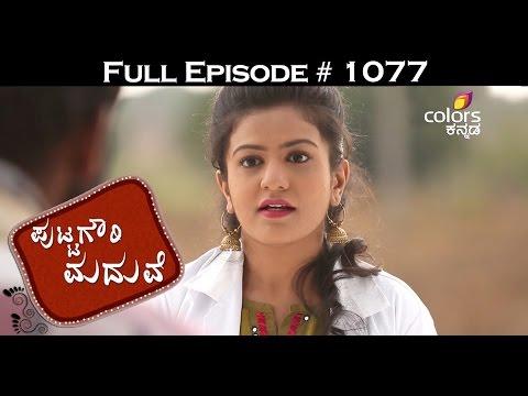 Puttagowri-Maduve--26th-May-2016--ಪುಟ್ಟಗೌರಿ-ಮದುವೆ--Full-Episode