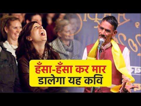 Hasya Kavi Sammelan   हँसा-हँसा कर मार ही डालेगा यह कवि  Comedy   Babulal dingiya   Covid-19