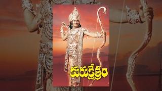 Kurukeshtram Telugu Full Length Movie || Krishnam Raju ,Shoban Babu,Jamuna, Anjali Devi