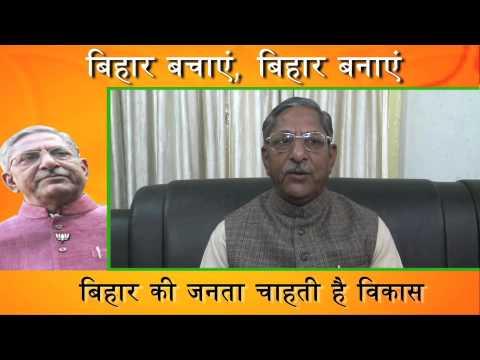 Kaisa Ho Hamara Bihar_Public_Opinion_BYte_9