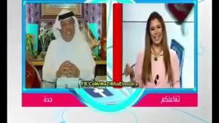 سؤال محرج من الفنان محمد عبده لمذيعة