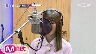 Idol School [10회]학기수료곡 녹음실 현장에서 ′래퍼본능폭발′ 170922 EP.10
