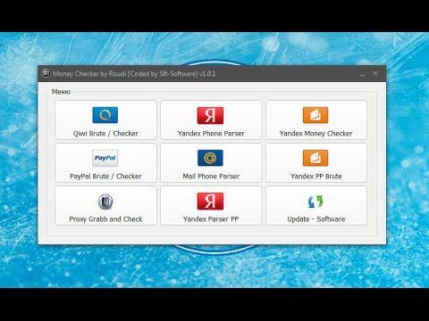Спам, пользователи и двадцать пятый порт Hostinfo
