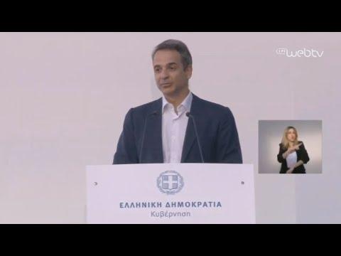 Κ. Μητσοτάκης:Παράδειγμα προς μίμηση παγκοσμίως η Ελλάδα στην αντιμετώπιση της πρωτοφανούς πανδημίας
