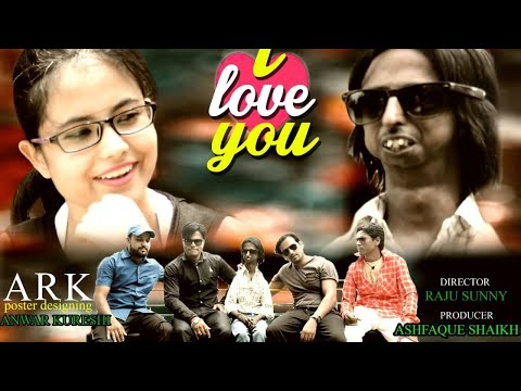 I Love You | Khandesh Comedy |  Hindi Comedy Video | Comedy Video