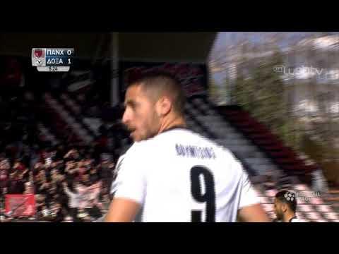 FOOTBALL LEAGUE: ΠΑΝΑΧΑΪΚΗ – ΔΟΞΑ ΔΡΑΜΑΣ 0-1 | ΓΚΟΛ | ΕΡΤ