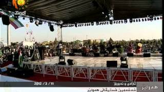 Kurdistan TV 2012 Iranian/Persian/Farsi Music Group Singing Kurdish In Kurdistan Arbil Hawler