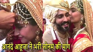 Video LIVE: Sonam Kapoor & Anand Ahuja's WEDDING Ceremony Full Video | Inside Video MP3, 3GP, MP4, WEBM, AVI, FLV Agustus 2018