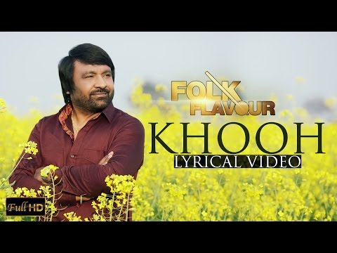 New Punjabi Songs 2015 | Khooh | Nirmal Sidhu | Folk Falvour | ✍ Lyrical Video | Punjabi Songs 2015