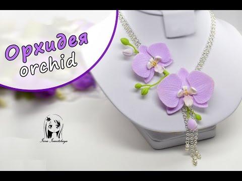 fimo - realizzazione di una collana con orchidee