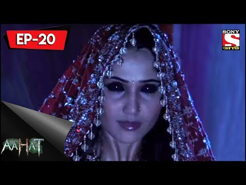 Video Aahat - 5 - আহত (Bengali) Ep 20 - The Bride download in MP3, 3GP, MP4, WEBM, AVI, FLV January 2017
