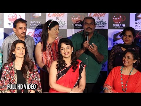Question Answer Session | Chalk n Duster Trailer Launch