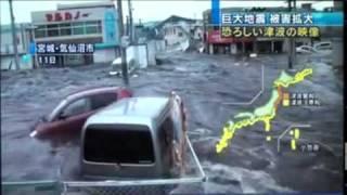 Video Tsunami in Japan 3.11 first person FULL raw footage MP3, 3GP, MP4, WEBM, AVI, FLV Desember 2018