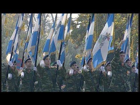 Με τη μεγάλη στρατιωτική παρέλαση ολοκληρώθηκαν οι τριήμερες εορταστικές εκδηλώσεις στη Θεσσαλονίκη
