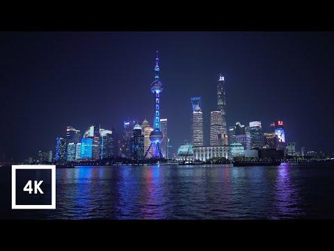 Walking in The Bund, Shanghai, China at Night - Binaural City Sounds