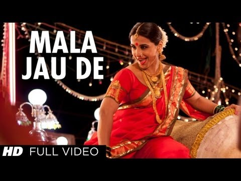 Mala Jau De Hindi Moive Full Song