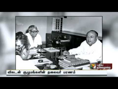 Vikatan group chief passes away