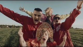 Video LITTLE BIG - GIVE ME YOUR MONEY (feat. TOMMY CASH) MP3, 3GP, MP4, WEBM, AVI, FLV Juni 2019