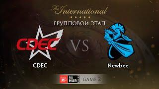 CDEC vs NewBee, game 2