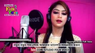 Download Lagu Nishtur Bondhu-Beauty Talukdar।নিষ্ঠুর বন্ধু-বিউটি তালুকদার।New Baul Song 2018 Mp3