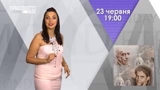 Львівська Філармонія запрошує на концерт іспанської музики