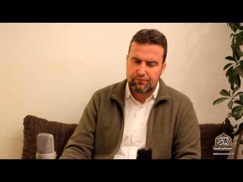 Tafsir 5 - Sure an-Nasr (110) | Ustadh Mahmud Kellner