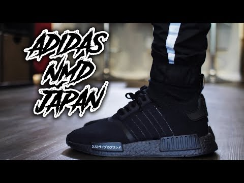 """ADIDAS NMD R1 PK """"JAPAN"""" REVIEW AND ON FOOT !!!"""
