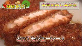 田人町の有名店「ながせ」さんの「ソースカツ丼」